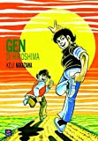Gen di Hiroshima: 3