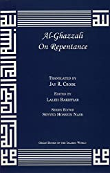 On Repentance (Great Books of the Islamic World)