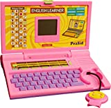 #6: PraSid English Learner (PinkPurple)