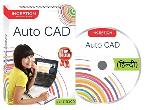 Learn AUTO CAD (HINDI)(Inception Success Series - CD)