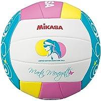 Mikasa VMT5 - Balón de voleibol, color blanco/rosa/azul, talla 5