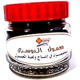 Al-Dosari box of incense Maamoul 250 grams