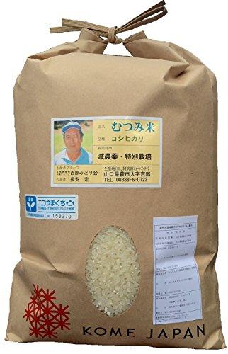Preisvergleich Produktbild Reduzierte Pestizid speziellen Anbau Reis Abu Koshihikari 5kg 2015 jhrliche Produktion