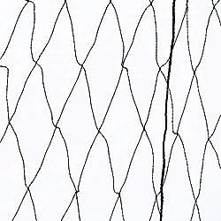 JNCH (Masche 2,5cm) 9m x 4m Vogelschutznetz Vogelnetz Vogelschutz Netz Schutznetz Teichnetz Laubnetz Schützt Obstbäume Pflanzen, Bäume, Beeten und Sträucher vor Vogelfraß Schwarz