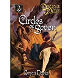 CIRCLES OF SEVEN (DRAGONS IN OUR MIDST (PAPERBACK) #03) [CIRCLES OF SEVEN (DRAGONS IN OUR MIDST (PAPERBACK) #03) BY(DAVIS, BRYAN )[PAPERBACK]