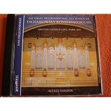 Organ of Tchaikovsky Hall,Mosc