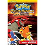 POKEMON MYSTERY DUNGEON GINJIS RESCUE TEAM GN (C: 1-0-0) (Pokemon (Viz Paperback)) by Makoto Mizobuchi (3-Apr-2007) Paperback