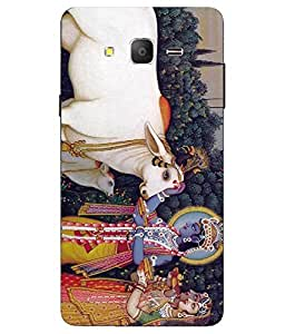 Make My Print Radha Krishna Printed White Soft Back Cover For Samsung Galaxy On7