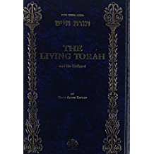 The Living Torah: The Five Books of Moses and the Haftarot Hebrew and English in Five Volumes by Aryeh Kaplan (1981-06-01)