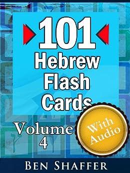 101 Essential Hebrew Flash Cards With Audio (Volume 4) (English Edition) von [Conway, Chaim]
