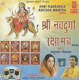 Shree Navdurga Raksha Mantra