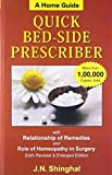 Homoeopathic Quick Bed Side Prescriber (A Home Guide): 1