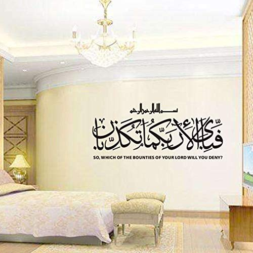 Islamische Muslimische Kultur Wandaufkleber Home Wohnzimmer Dekoration Islamischen Schriftzug Wand Vinyl Aufkleber Kultur Design Mural131x57cm (Dekorationen Home-wohnzimmer)