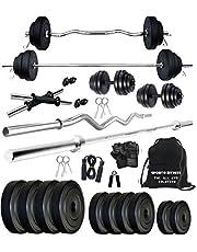 Sporto Fitness Home Gym Set 1 Gym Equipment's (Black)