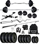 Sporto Fitness Leather 20 Kg Weight Plates, 3ft curl and 3 ft stade Rod, 2 D.Rods Home Gym Equpments Dumbbell Set{33}