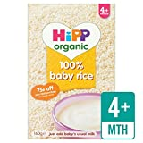 Best Baby Rice - HiPP Organic Baby Rice 160g Review