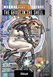the ghost in the shell perfect edition tome 02