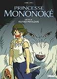 Princesse Mononoke - Anime comics - Studio Ghibli