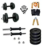 #10: BFIT 10 KG PVC DUMBELL SET COMBO 2 2.5KG X 4 + 2 Rod 14 Inches + GYM GLOVES + SKIPPING ROPE + HAND GRIPPER