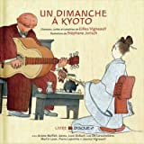UN TRESOR DANS MON JARDIN [WITH CD (AUDIO)] (FRENCH) BY VIGNEAULT, GILLES (AUTHOR)HARDCOVER