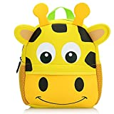 Hotrose Children Bag Kindergarten Cartoon Backpack Animal Pattern Rucksack for Toddler Boys and Girls (giraffe)