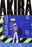 Akira Volume 2 (Akira (del Rey))