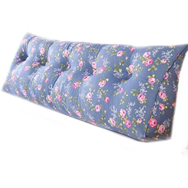 Be-you-tiful SID tricoté 20 par 50,8 cm Taie d'oreiller d'oreiller d'oreiller 0b2d91