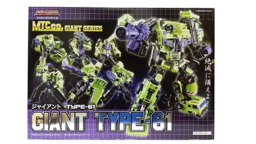transformers-maketoys-mt-green-giant-giftset-by-maketoys