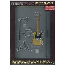 Fender the Best Collection 1952 Telecaster (Guitar Legend)