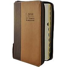 F.C. Thompson Studienbibel: NeueLuther Bibel - Luther 2009 -  Kunstleder PU Cowboy braun - Goldschnitt, Griffregister, Reißverschluss, Red-Letter-Ausgabe