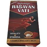 Raj Vaidya Rasayan Vati Vitality & Stamina - 60 Pills (Youthful Vigour & Vitality)
