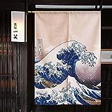 Be&xn Portada Japonesa de noren Cortina ukiyoe Hokusai la