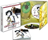 Ghost In The Shell 2 Innocence Blu-Ray Edición Coleccionistas [Blu-ray]