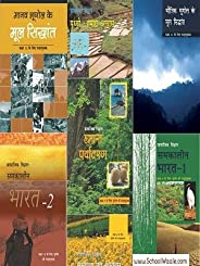 NCERT Bhugol (Hindi Medium, Geography) Book Set for Class 6 to 12 (9 Books - SchoolWaale) [Unknown Binding]
