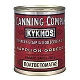 Kyknos doppelt konzentrierte Tomatenpaste 32-34% - 860g Dose