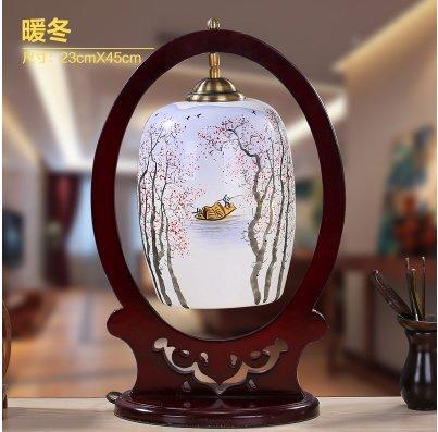 Jingdezhen schlafzimmer wohnzimmer DEM chinesischen nachahmung der modernen kreativen retro -...