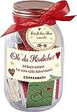 Rezeptglas - Oh, du Köstliche!: 24 Backrezepte für eine süße Adventszeit -
