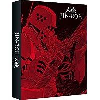 Jin-Roh Collector's Combi