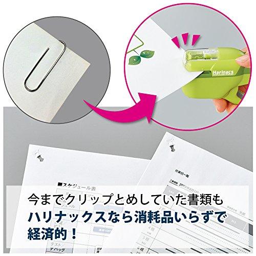 Kokuyo Harinacs japanischen Hefter hellblau sln-msh110lb bis zu 10Papers - 5