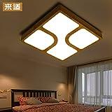 TYDXSD Creativo dimmable led estilo japonés estudio madera maciza atmosférica simple dormitorio acogedor salón lámpara lámpara madera Plafón de 650 * 650 m m