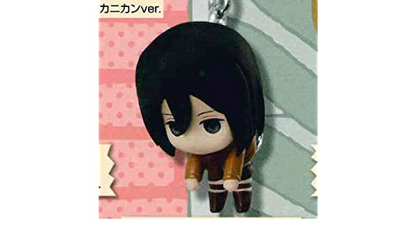 March of giant Mikasa pinched Keychain
