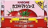 Kagome Tomatensaft Salz ohne Zus?tze (160gX6 Dosen) X5 Pack