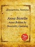 Anna Boleyn. Anna Bolena