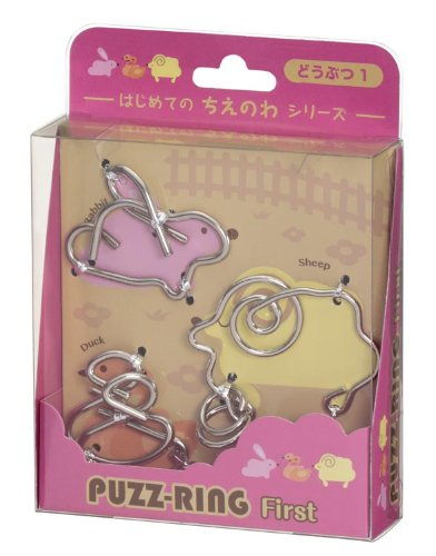 Pazuringu First animal 1 (japan import)