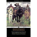 The Enchanted Wanderer: Ocharovannyy strannik (Russian Edition) by Nikolai Semyonovich Leskov (2013-10-10)