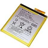Glitzy Gizmos® Sony Akku lis1576erpc 2400mAh 9,2WH für Xperia M4Aqua e2303(keine Einzelhandelsverpackung)