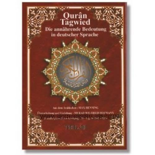 Tajweed Quran German Translation & Transliteration