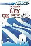 Image de Le nouveau grec sans peine (moderne). Con 4 CD