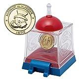 La moneta Numero Uno di Zio Paperone