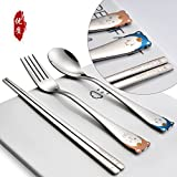 rousong Stainless Steel Chopsticks Spoon Fork 3 Piece Student Portable Cutlery Set, Owl, Fork And Spoon And Chopsticks Were A Three-Piece